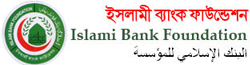 Islami bank foundation logo